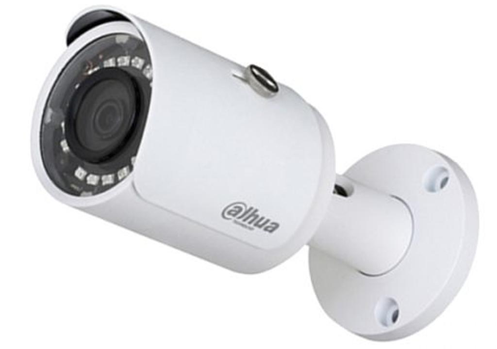 Op welke voordelen kan je precies rekenen bij een Dahua camera?